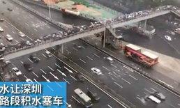มันจะเบียดๆ หน่อย...ชาวเซินเจิ้นต่อแถวนาน 20 นาที กว่าจะได้ข้ามสะพานลอย