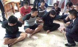 ตร.ฟิลิปปินส์บุกจับ แก๊งคอลเซ็นเตอร์กลางกรุงมะนิลา รวบ 16 คนไทย