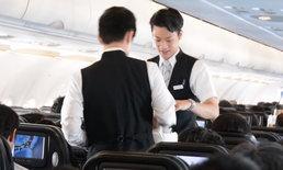 """กรี๊ดแรง! สายการบินญี่ปุ่นใช้สจ๊วตหล่อให้บริการ """"ทั้งลำ"""" หวังผู้โดยสารยอมรับลูกเรือชายมากขึ้น"""