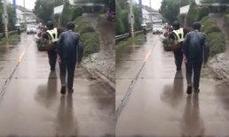 ได้ใจชาวเน็ต ตำรวจจีนช่วยคนแก่หาบผลไม้ เดินฝ่าสายฝนส่งถึงบ้าน