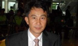 """ยึดทรัพย์ """"เกษม นิมมลรัตน์"""" อดีต ส.ส.เพื่อไทย 21 ล้าน คดีรวยผิดปกติ"""
