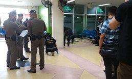คนนั่งข้างเล่านาทีสลด มือปืนหอมแก้มเมีย ก่อนยิงดับพร้อมพ่อ กลางรพ.นครปฐม