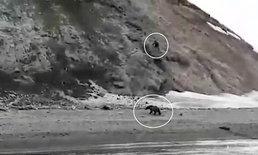 ชายรัสเซียเจอหมีเกรี้ยวกราดโผล่ฉกปลา หนีขึ้นเขา-ลงแม่น้ำ สุดท้ายจมน้ำตาย