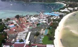 สั่งล้างบาง! ปิดโฮสเทลเถื่อนบนเกาะพีพี กระบี่ กว่า 70 แห่ง