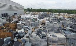 """เปิดเส้นทาง ประเทศไทยกลายเป็น """"ถังขยะอิเล็กทรอนิกส์โลก"""""""