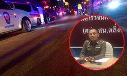 พฤติกรรมโหดเหี้ยม! หนุ่มรถตู้คลั่ง ขับชนชาวบ้าน-ไล่ฆ่าปิดปากพลเมืองดี