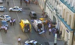 เจ็บ 7 ราย แท็กซี่รัสเซียพุ่งชนคน-แฟนบอลบนทางเท้า