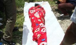 หาปลาแต่เจอขาศพ! สาววัยรุ่นถูกฆ่ารัดคอห่อผ้าห่มทิ้งคูน้ำ ไม่ชัดถูกข่มขืน