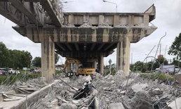 คนระยองทึ่ง หนุ่มขี่จยย.ตกสะพานต่างระดับ รอดทั้งที่ด้านล่างมีเหล็กแหลมเพียบ