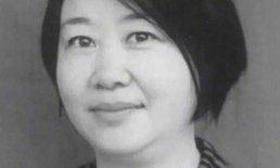ชาวจีนนับพันอาลัย ครูหญิงเสียชีวิต เพราะโดดขวางรถเบรกแตกพุ่งใส่นักเรียน
