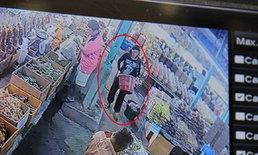 สาวใหญ่สุดแสบ! ตีเนียนดูสินค้าก่อนลักลอบหิ้วออกนอกร้าน ย่ามใจกลับมาอีกแต่ไม่รอดถูกรวบ
