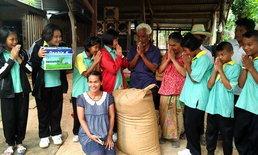 อมเงินเด็ก! นักเรียน-ชาวบ้านเดินสายรับบริจาคค่าอาหารกลางวัน หลัง ผอ.เบิกเงินไปใช้ส่วนตัว