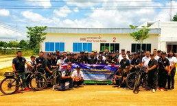 ยุทธวิธีสายตรวจจักรยาน ท่องเที่ยวตามรอยวิถีไทย เก๋ไก๋เมืองรอง
