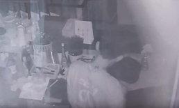 โจรฝึกหัด! งัดร้านกาแฟฉกเงินทิปพันกว่าบาท เจ้าของสุดงง มีกล้องถ่ายรูป-โน้ตบุ๊กไม่เอาไป
