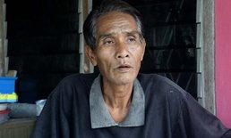 ญาติผู้สูญเสียคดีฆ่ายกครัว 8 ศพกระบี่ ไม่เห็นด้วยยกเลิกโทษประหาร