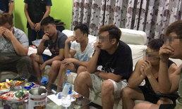 รวบ 9 มังกรจีนปล่อยเงินกู้  ยึดเมืองพัทยาเป็นวอร์รูม พบเงินบัญชีหมุนเวียนหลายสิบล้าน
