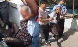 หนุ่มจีนแต่งหญิงย่องเข้าห้องน้ำ หวังแอบถ่ายสาวๆ แต่ไม่เนียน เลยโดนจับได้