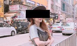 สาวสวยอ้างไม่มีเงินผ่อนรถหรู ขอแฟนคลับโอนคนละบาท แต่โพสต์รูปเที่ยวฮ่องกง