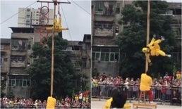 """หวิดสิ้นชื่อ """"หงอคง"""" นักกายกรรมจีนแสดงพลาด ร่วงจากยอดเสาสูง 10 เมตร"""