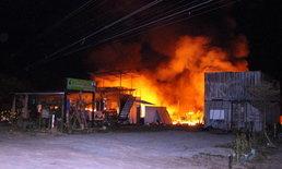 ระทึก เพลิงไหม้โกดังเก็บสินค้ามือสองวอด มูลค่าความเสียหายเฉียด 2 ล้าน