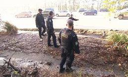 """ฆาตกรรมอำพราง ทิ้งศพ """"หนุ่มไทย"""" ใกล้ท่อระบายน้ำในออสเตรเลีย"""