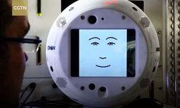 พร้อมร่วมปฏิบัติการ ผู้ช่วยนักบินอวกาศ AI ตัวแรกของโลก