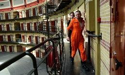 """""""เนเธอร์แลนด์"""" เล็งปิดคุก 4 แห่ง เพราะนักโทษน้อยเกิน แม้ประเทศอื่นฝากมาขัง"""