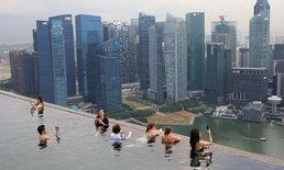 """""""สิงคโปร์"""" คว้าแชมป์ประเทศปลอดภัยที่สุดในโลก 3 ปีซ้อน"""