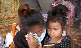 4 วันดับ! ไข้เลือดออกคร่าชีวิตเด็ก ป.5 พบอีก 15 รายเข้าข่าย-ตรวจเข้มล้างบางลูกน้ำยุงลาย