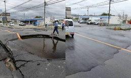 """โลกตะลึง! ญี่ปุ่นซ่อมถนนพังจากแผ่นดินไหว ให้พร้อมใช้ใน """"วันเดียว"""""""