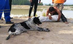 พ่อกอดศพร้องโฮ พบร่างหนูน้อยที่หายจากบ้านกับสุนัขคู่ใจ