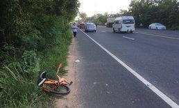 สุดเศร้า! สาวซิ่งเก๋งพุ่งชนจักรยานตากับหลานสาววัย 9 ขวบ ทั้งคู่เสียชีวิตคาที่