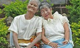 รักแท้ไม่จำกัดวัย คุณตาพิการวัย 72 เข้าพิธีแต่งงานยายวัย 76