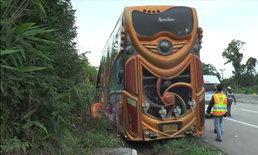 """รถบัสลมเบรกหมดตอนวิ่งลงดอย """"ไฮโซเมียนมา"""" 19 ชีวิตหวิดดับทั้งคณะ"""