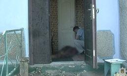หนุ่มยูเครนผ่าท้องเพื่อน เพราะอยากเห็นเครื่องใน หน้าตาเป็นอย่างไร