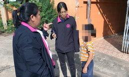 เด็กนักเรียนถูกครูทวงค่าเทอม จิตใจยังผวา ไม่พบคนแปลกหน้า