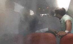 หมอกเต็มลำ! ผู้คนตกใจวุ่น สายการบินดังทำควันเย็นโขมงห้องโดยสาร