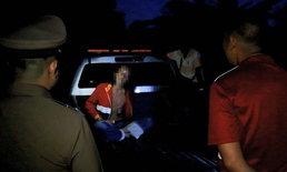 บุกจับลูกทรพี ทุบหัวฆ่าแม่บังเกิดเกล้า อายุ 80 ดับอนาถคาบ้าน