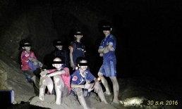 """เผย """"โค้ช"""" เคยพาเด็กเข้าถ้ำหลวงสิ้นปี 59 - ชาวเน็ตแห่ให้กำลังใจ ขอให้ออกมาให้ได้"""