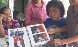 คิดถึงป๊า! ด.ญ.ลูกครึ่งไทย-ญี่ปุ่น วอนผู้ใหญ่ใจดีตามหาบิดาหลังพลัดพราก 15 ปี