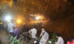 ญาติ 13 ชีวิตสูญหายถ้ำหลวง ทำพิธีสักการะเจ้าป่า ขอขมาให้ปล่อยลูก