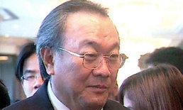 เอกชนเชื่อไข้หวัดใหญ่ระบาดเม็กซิโกไม่กระทบเศรษฐกิจไทย