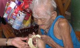 พบคุณยาย 5 แผ่นดิน อายุ 106 ปี เดินคล่องแคล่ว เผยชอบกินข้าวกับน้ำพริกผักต้ม