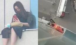 ตร.จีนตามจับคนยุ สาววัย 19 ป่วยซึมเศร้าถูกครูลวนลาม กระโดดตึกฆ่าตัวตาย