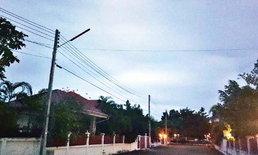 เคลียร์ลงตัว ตั้งนิติบุคคลชุดใหม่หมู่บ้านดังสัตหีบหลังไฟฟ้าดับ-ไร้ รปภ. มานานแรมปี