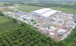สุดอึ้ง! เปิดภาพโรงงานขยะอันตรายกลางสวนลำไย-สั่งปิดทันที
