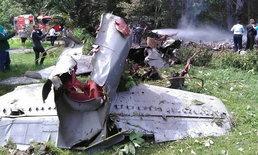 ด่วน! เครื่องบินซ้อมรบตกใกล้เขื่อนภูมิพล จ.ตาก นักบินดับคาที่ 1 เจ็บ 1