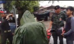 โดนรวบวันแรก ทหารสนธิกำลังจับแก๊งทวงหนี้โหด สารภาพ เพิ่งเริ่มงานวันแรก