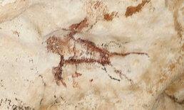 ฮือฮา พบภาพเขียนสีโบราณอายุ 3-5 พันปี มีภาพลิง 7 ตัวโหนเถาวัลย์