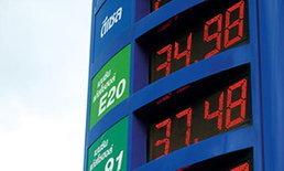พลังงานยอมถอย ให้ผู้ค้าประกาศราคาน้ำมันล่วงหน้าได้ พยุงดีเซลไม่เกิน 30 บาท